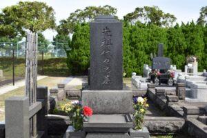 お墓 霊園探し