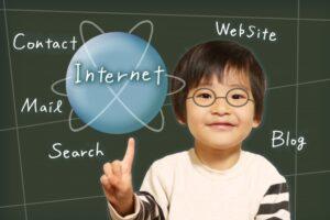 WordPress Ping送信